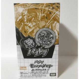 タカラトミー(Takara Tomy)のパズドラ モンスターメモリー 第4弾 (キャラクターグッズ)