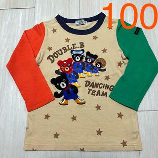 ダブルビー(DOUBLE.B)のミキハウス ダブルビー ロンT 100(Tシャツ/カットソー)