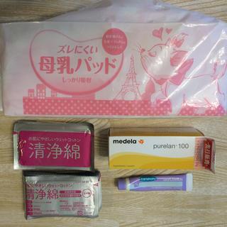 母乳パッド ピュアレーン ランシノー 清浄綿(その他)