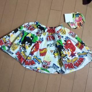ジャム(JAM)のJAM  ★新品*インパン付き スカート 100(スカート)