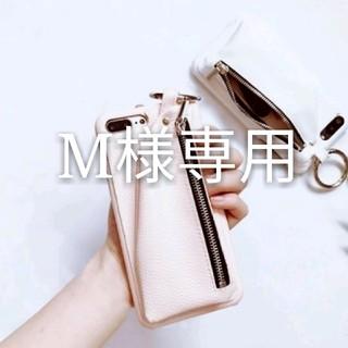 M様専用(カトラリー/箸)