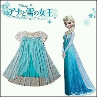 アナと雪の女王 エルサ風 ワンピースとティアラ 2点セット(ドレス/フォーマル)