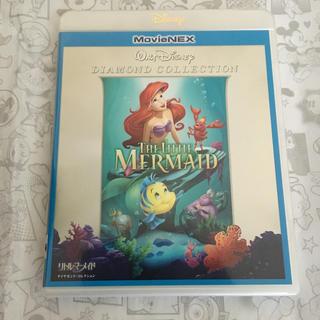 ディズニー(Disney)の未使用『リトルマーメイド』DVD&純正ケース(アニメ)