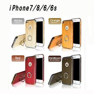人気品!iPhone7/8&6/6s 木目調リング付きケース①iPhone7白(iPhoneケース)