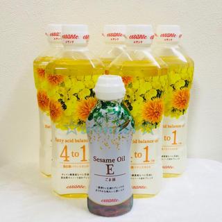 アムウェイ(Amway)の【☆おまけ付き☆まとめ買い5本】エサンテ脂肪酸バランスオイル(調味料)