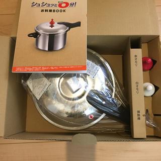 アサヒケイキンゾク(アサヒ軽金属)のアサヒ軽金属 ゼロ活力なべ Mサイズ(鍋/フライパン)