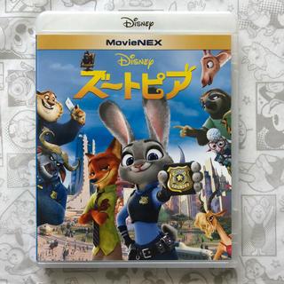 ディズニー(Disney)の未使用『ズートピア』DVD&純正ケース(アニメ)