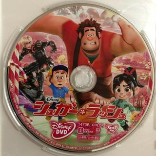 ディズニー(Disney)の未使用『シュガーラッシュ』DVD(アニメ)