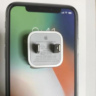 アップル(Apple)の純正 iphone X 充電 アダプタ(バッテリー/充電器)