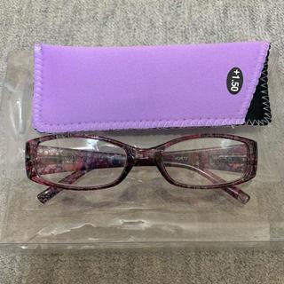 老眼鏡  1.5(サングラス/メガネ)