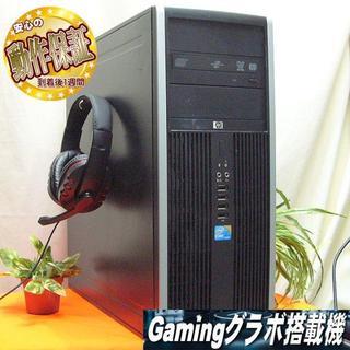 ヒューレットパッカード(HP)のGTX660☆フォートナイト/R6S/黒い砂漠OK♪ゲーミングPC(デスクトップ型PC)