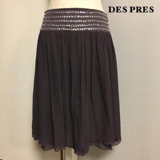 デプレ(DES PRES)のトゥモローランド DES PRES ビジュー シルクスカート (ひざ丈スカート)