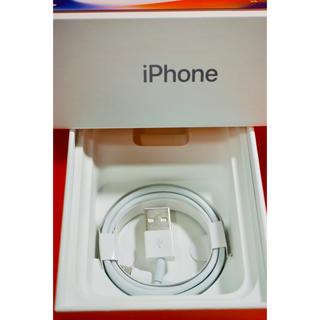 iPhone - アップル iPhoneライトニングケーブル 新品