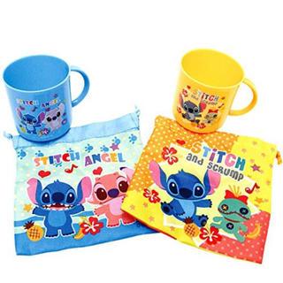 ディズニー(Disney)の【Disney公式】スティッチ 巾着&コップ セット(グラス/カップ)