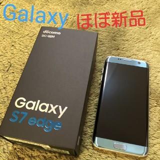 サムスン(SAMSUNG)のドコモ Galaxy S7edge 美品❗SC-02H ブルーギャラクシーS7(スマートフォン本体)