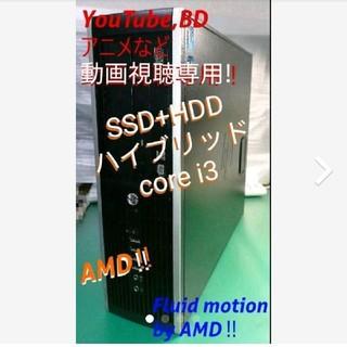 ヒューレットパッカード(HP)のHP6300 SFF 動画専用 corei3 fluidmotion ゲーミング(デスクトップ型PC)