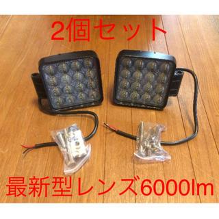 2個 送料込 好評! 最新ワークライト 作業灯 48W LED 12V 24V