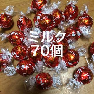 リンツ(Lindt)のリンツ チョコレート ミルク  70個(菓子/デザート)