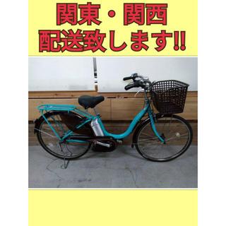 53 ヤマハ ナチュラ 8.1Ah 新基準 26インチ 電動自転車