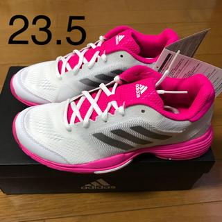 アディダス(adidas)のアディダス テニスシューズ バリケードクラブ オムニ 23.5(シューズ)