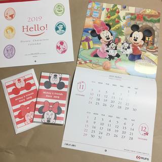 ディズニー(Disney)の2019年の手帳とカレンダー3冊セット(カレンダー/スケジュール)