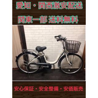 89 ヤマハ ナチュラ 8.7Ah 新基準 26インチ 電動自転車