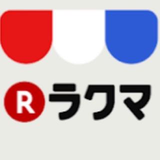 akiaki様専用(キッズ/ファミリー)