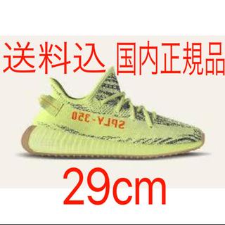 adidas - 送料込 アディダス adidas YEEZY BOOST 350 イージー