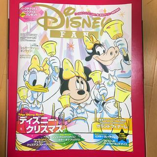 ディズニー(Disney)のディズニーファン 2019年1月号   未購読(アート/エンタメ/ホビー)