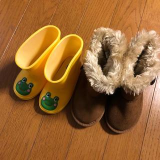 ☆まめ☆様専用。幼児用14.0 ブーツ+長靴セット(長靴/レインシューズ)