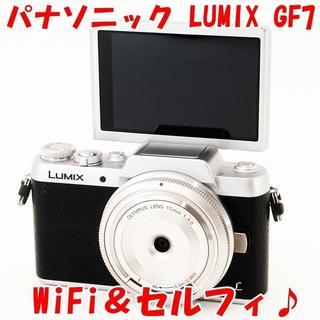 パナソニック(Panasonic)の☆★Wi-Fi&自撮り♪元箱♪可愛い ルミックス DMC-GF7☆★(ミラーレス一眼)