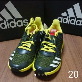 アディダス(adidas)の新品☆adidas☆アディダス☆キッズ☆スニーカー☆20cm(スニーカー)