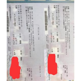 Rizin  S席連番ペアチケット(格闘技/プロレス)