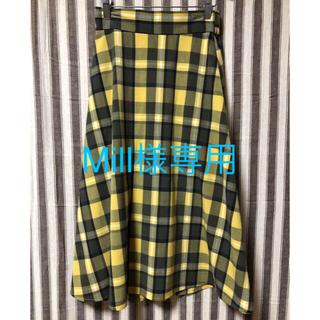 ジーユー(GU)のスカート(その他)