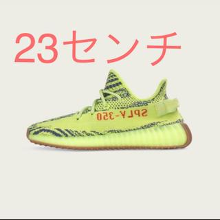 アディダス(adidas)のアディダスイージーブースト(スニーカー)