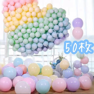 パステルカラー♡カラフルバルーン 夢かわいい風船(ウェルカムボード)