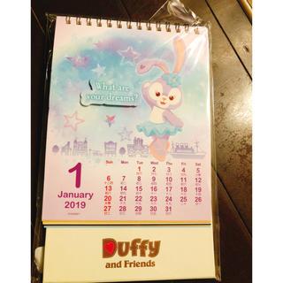 ディズニー(Disney)の香港ディズニー 2019年ダッフィーフレンズ卓上カレンダー(カレンダー/スケジュール)