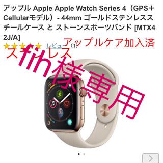 アップルウォッチ(Apple Watch)のアップルウォッチ 4(腕時計(デジタル))
