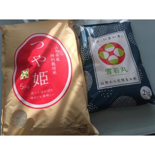 山形県産 つや姫、雪若丸セット(米/穀物)