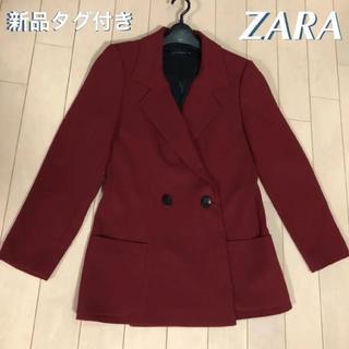 ザラ(ZARA)の新品タグ付 ♡ ZARA ジャケット(テーラードジャケット)