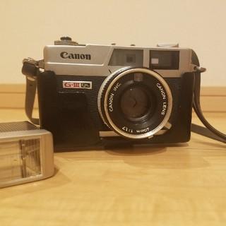 キヤノン(Canon)のCanon G-ⅢQL  Canonet QL17(フィルムカメラ)