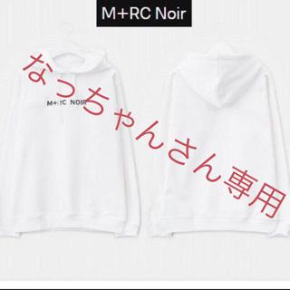 ノワール(NOIR)のマルシェノア M+RC NOIR(パーカー)