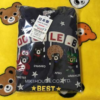 ダブルビー(DOUBLE.B)のDOUBLE.B☆トレーナー110(Tシャツ/カットソー)