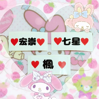 🐰🍭R指定 缶バッジ シール🐰🎀💗