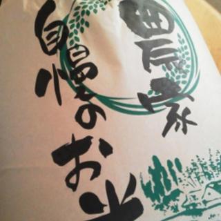 新米 奈良県産ヒノヒカリ 玄米20kg(米/穀物)