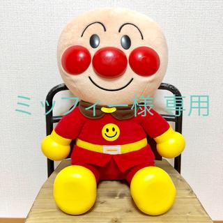 アガツマ(Agatsuma)のアンパンマン はじめてのおしゃべり48(ぬいぐるみ/人形)