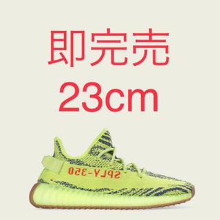 アディダス(adidas)の送料無料!adidas YEEZY 350 V2 23.0cm(スニーカー)