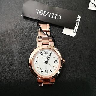 シチズン(CITIZEN)のCITIZEN クロスシー 北川景子CM  腕時計 ダイヤネックレスセット 新品(腕時計)