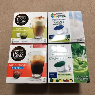 ネスレ(Nestle)のネスカフェ ドルチェグスト カプセル○4セット(コーヒー)