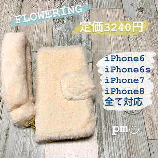 新品未使用 フラワーリング iPhone6/6s/7/8 手帳型ケース(iPhoneケース)